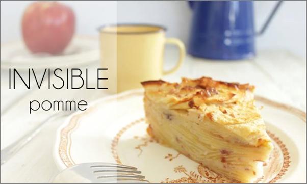 Invisible aux pommes (sans sucre ni beurre).